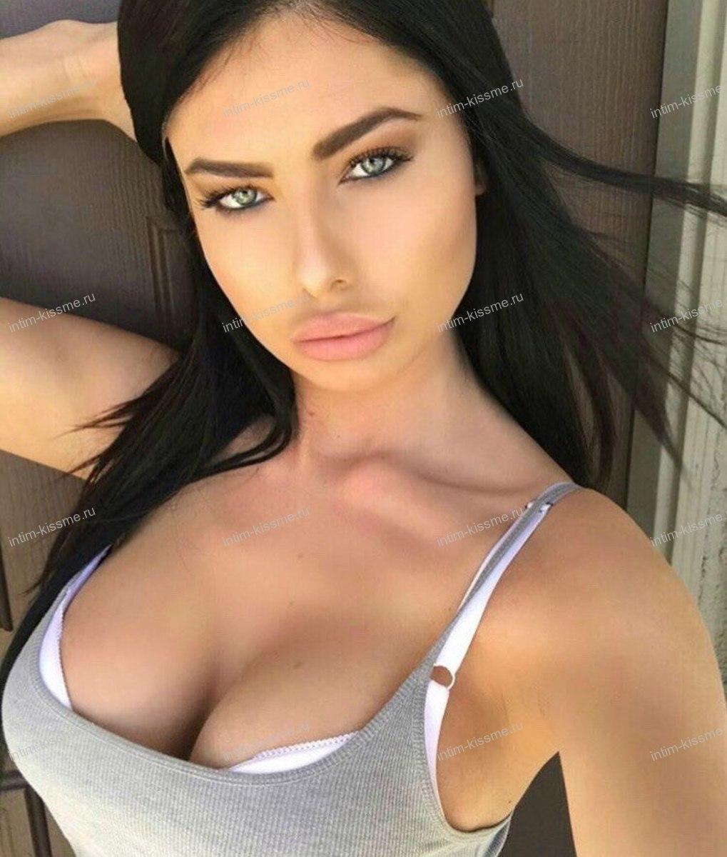 Девушка Катенька