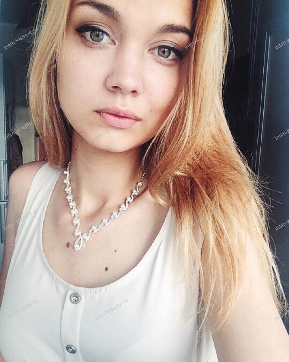 Девушка Олеся
